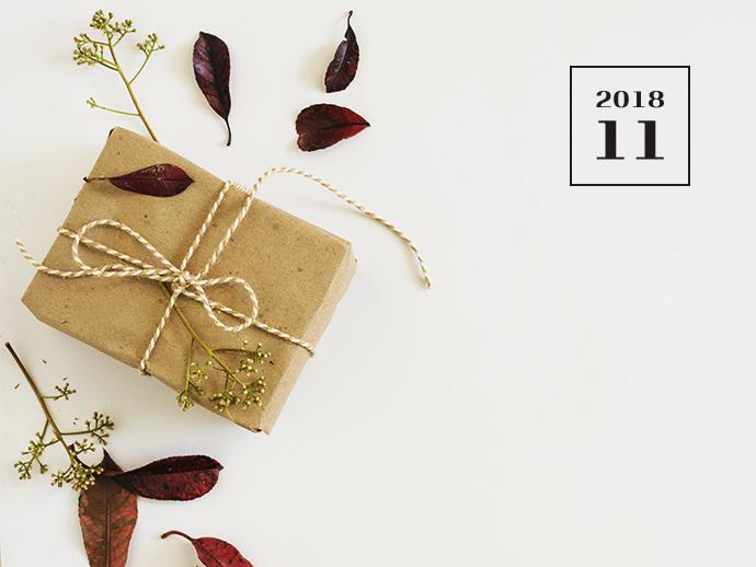 노란우산공제 [2018.10] - 노란우산 희망더하기+