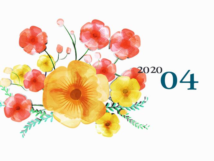 노란우산공제 [2020.04] - 노란우산 희망더하기+